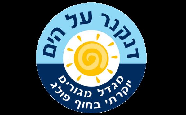 דנקנר על הים - לוגו