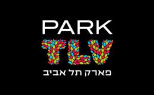פארק תל אביב