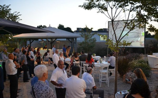 ארוע השקה פארק תל אביב - 07