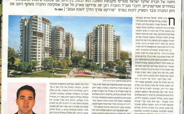 בונה את שכונת המגורים החדשה של תל אביב